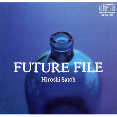 Hiroshi Satoh Sweet Inspiration Angeline