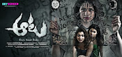 aata movie wallpapers-thumbnail-3