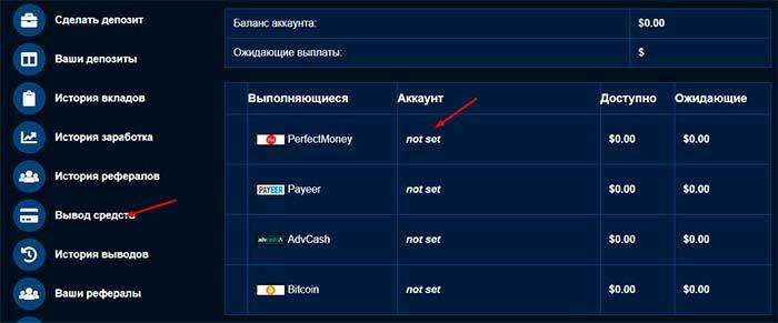 Регистрация в Coin-Active 4