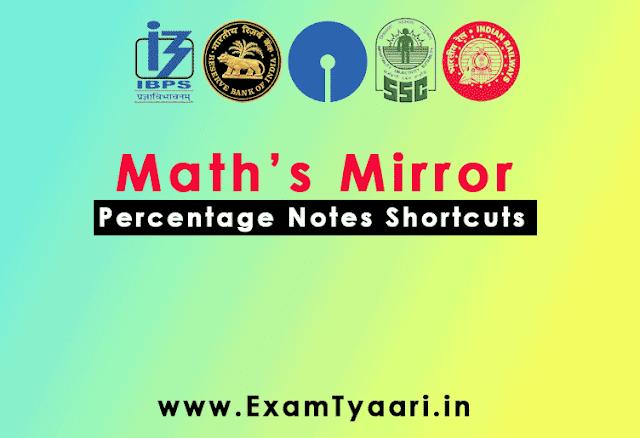 Free-Book: Percentage Study Notes Shortcuts by Math's Mirror [PDF Download] - Exam Tyaari