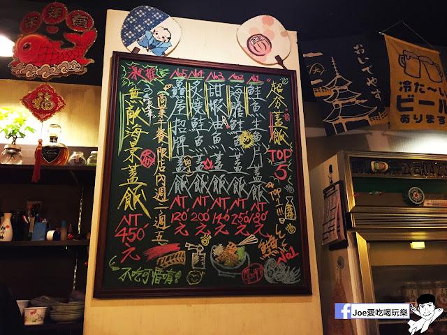 IMG 8846 - 【台中美食】 鱻屋 位於台中精誠路上的平價鮮魚蓋飯   絕對新鮮   海鮮丼飯  平價丼飯   精明商圈  