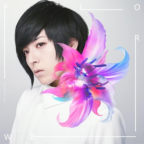 Download Lagu Shota Aoi Terbaru