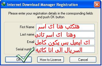 Internet system32 windows download hosts manager c drivers etc
