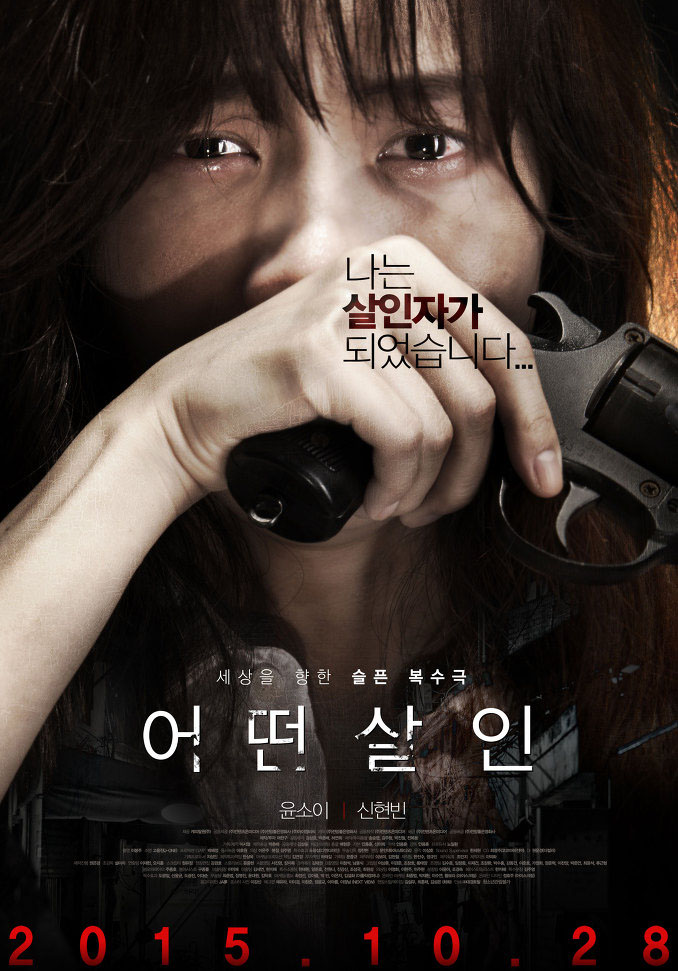 [MASTER มาใหม่] THE LOST CHOICES (2015) [MASTER] [720P] [พากย์ไทยมาสเตอร์]