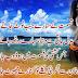 Qismat Ke Sitare Jab Tot Jate Hain