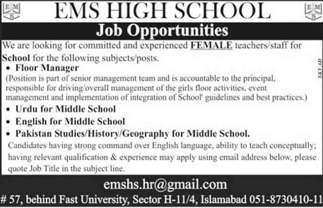Female Teachers Jobs in EMS High School