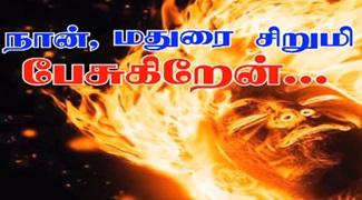 Naan Madurai Sirumi Pesukiren | Sathiyam Tv