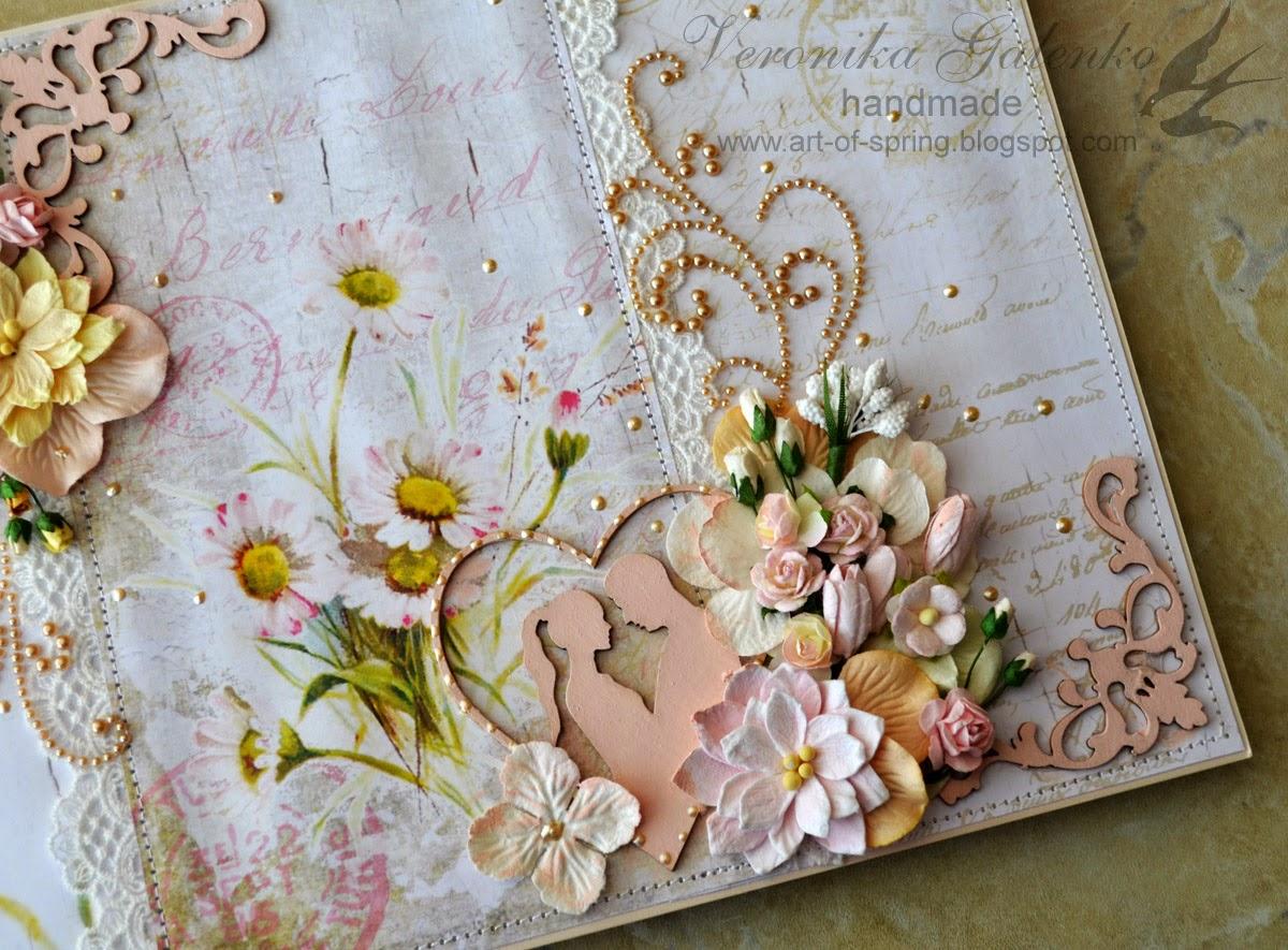 The forgotten garden essay