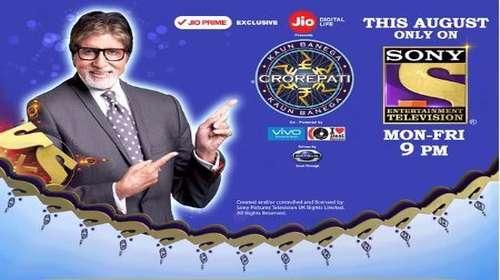 Kaun Banega Crorepati Season 9 20th September 2017 Full Episode Download