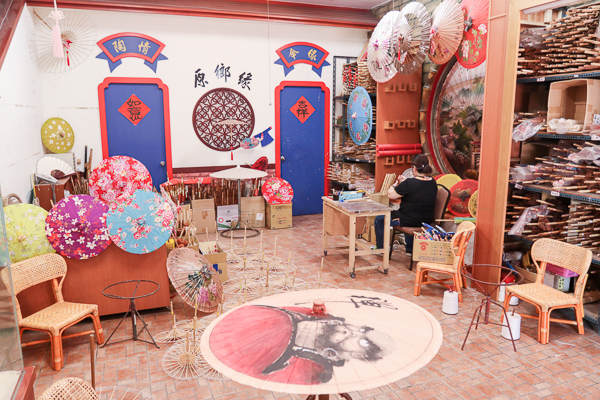 美濃原鄉緣紙傘文化村傳統油紙傘、紙傘彩繪陶器DIY、客家文物展