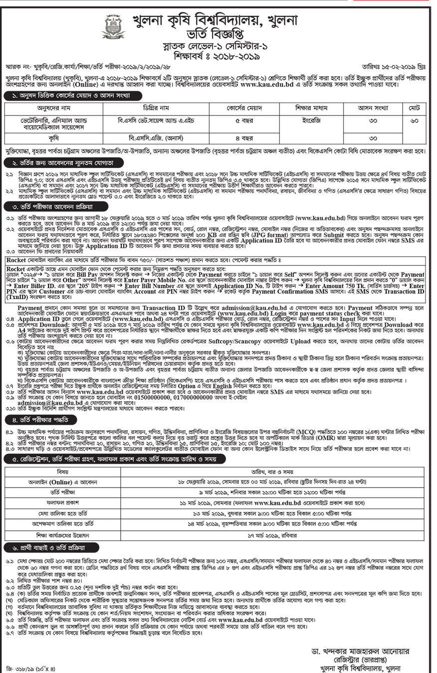 Khulna Agricultural University (KAU) Admission Test Circular 2018-2019