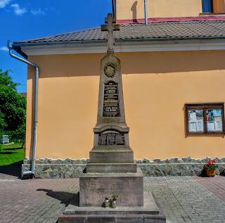 Галич. Памятник узникам концлагеря Талергоф,