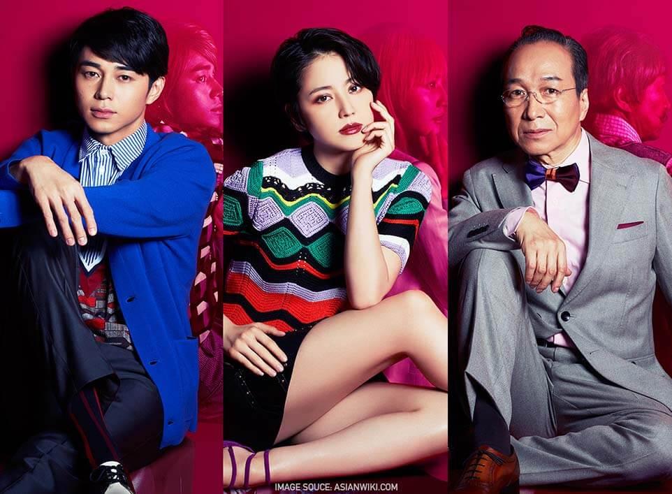 The Confidence Man JP starred by Masami Nagasawa, Masahiro Higashide, and Fumiyo Kohinata