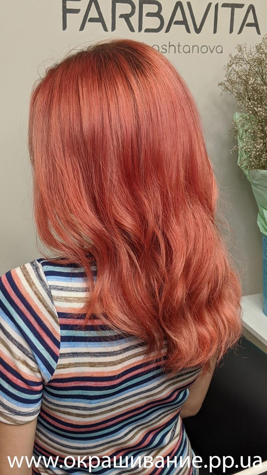 Персиковый цвет волос фото