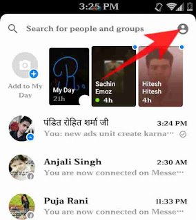 Facebook username change kaise kare 2