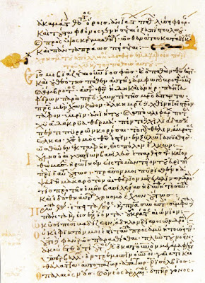 Ο χρησμός του Απόλλωνος δοθείς  εν Δελφοίς περί του Χριστού και του πάθους αυτού