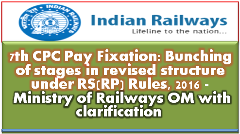 7th-cpc-pay-fixation-revised-structure-bunching-of-stages-railway-ministry-om-paramnews