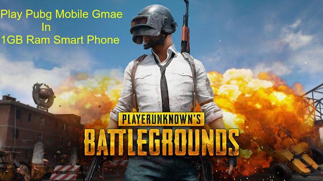 Pubg Game Good News - 1GB Ram Me Pubg Game Facts 2019