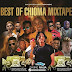 Djking Naija_BEST OF SAM FRAZE CHIOMA MIXTAPE