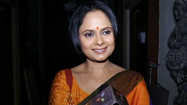Pemain Rangrasiya