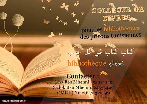 a tunisian girl collecte de livres au profit des biblioth ques des prisons. Black Bedroom Furniture Sets. Home Design Ideas