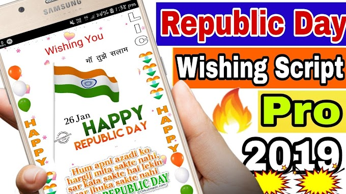 Best Republic Day Wishing Script for Bloggers