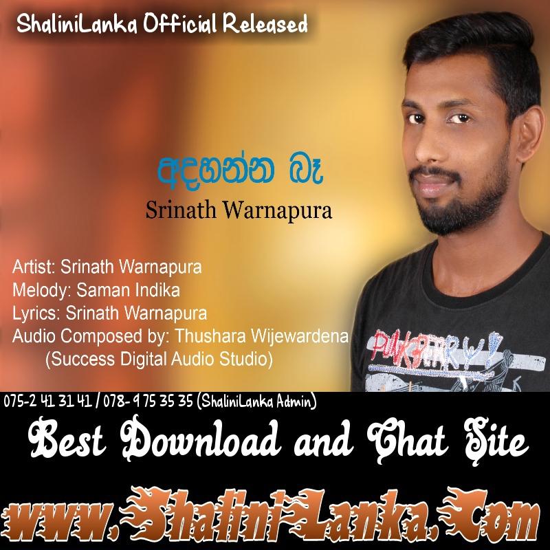 Adahannath be obamada song download