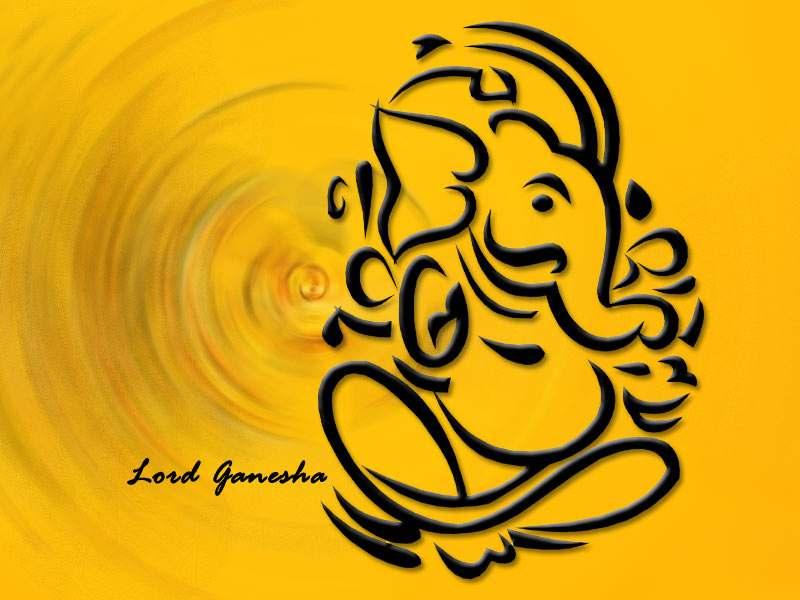 Ganesh Chaturthi Images Wallpapers