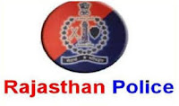 Rajasthan Police Recruitment 13142 Constable Posts