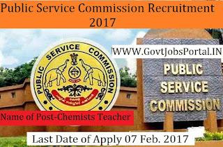 Public Service Commission Recruitment 2017 – Geologists & Chemists Teacher