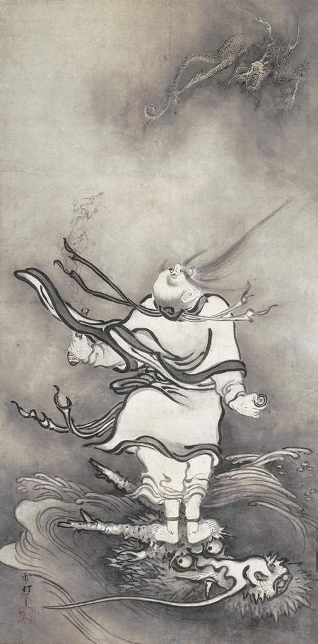 美術館 情報サイト アートアジェンダ 雪村筆 《呂洞賓図》 重要文化財 奈良・大和文華館蔵