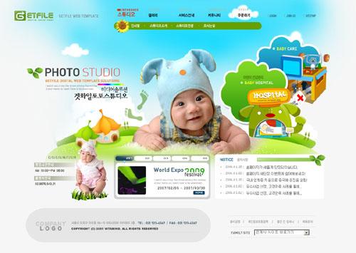 ملف psd, لتصميمات الأطفال, والتصميمات الكرتونية ,تصميم المواقع,خلفيات,صور,أطفال