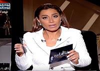 برنامج هنا القاهرة حلقة الثلاثاء 24-10-2017 مع بسمة و هبة و أول ظهور تليفزيونى للطفل يوسف الراقص و دور الاجراءات القانونية الحالية فى قضايا الارهاب - حلقة كاملة