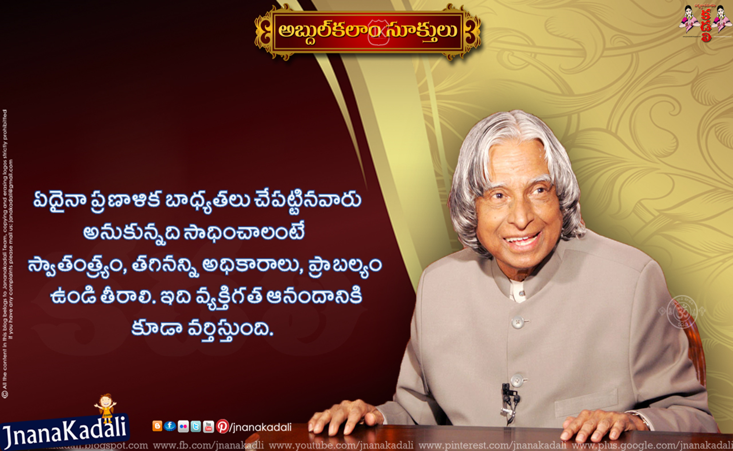 short essay of abdul kalam Dr avul pakir jainulabdeen abdul kalam was born in a very poor fishermanâs family on 15 october, 1931 in rameshwaram though he was a legatee of adversity and poverty yet he was not born to shatter his father jainul abden was a hawker and used to sell newspapers.