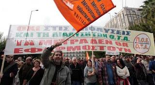 ΠΟΕ-ΟΤΑ: Συνεχίζει τις κινητοποιήσεις έως την Πέμπτη