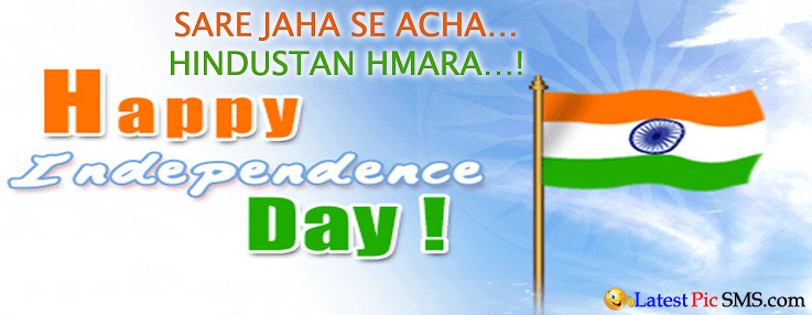 Hindustan Indian Flag Independence day Greetings