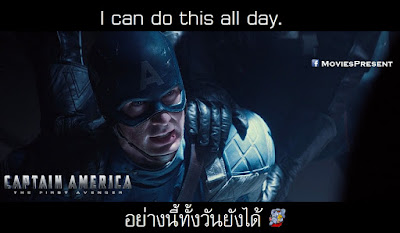 Captain America The First Avenger Quotes