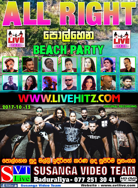POLHENA BEACH PARTY WITH ALL RIGHT 2017-10-15