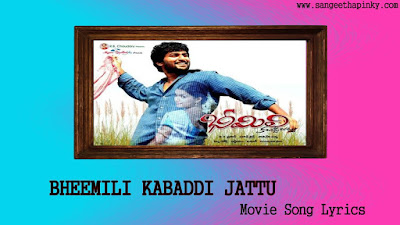 bheemili-kabaddi-jattu-telugu-movie-songs-lyrics
