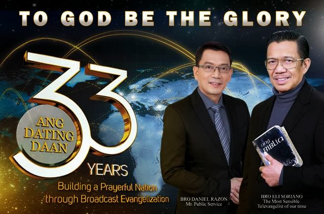 Ang dating daan bible exposition schedules