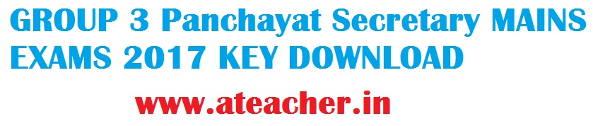 APPSC Panchayath Secratary Group 3 Mains Examinations 2017 Set A/B/C/D Answer Key With Question Papers