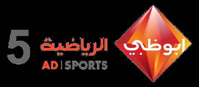 ad sport 5 hd live