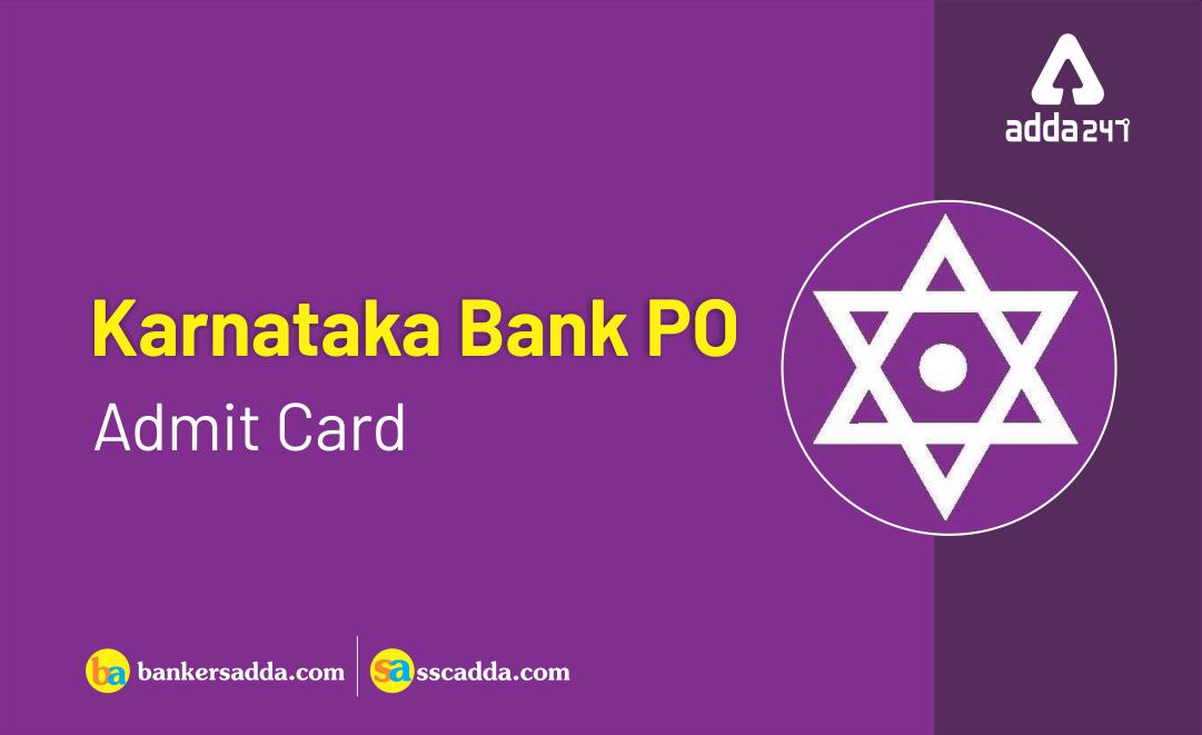 karnataka-bank-po-admit-card-2019