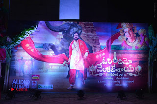 Om Namo Venkatesaya Telugu Movie Audio Launch Event Stills  0149.JPG