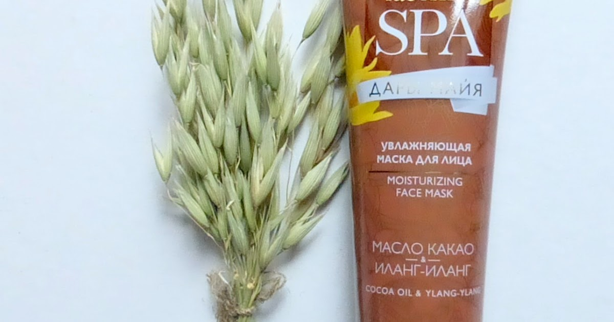 Faberlic SPA Дары майя Увлажняющая маска для лица | Beauty ...