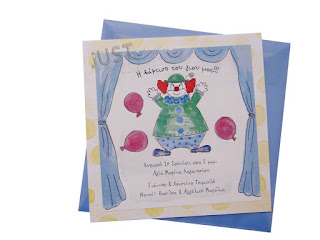 greek christening invitations with clown theme