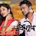 PREMHIN LYRICS - Milon New Song With Ashfa