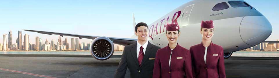 وظائف خالية فى مطار حمد الدولي عام 2019