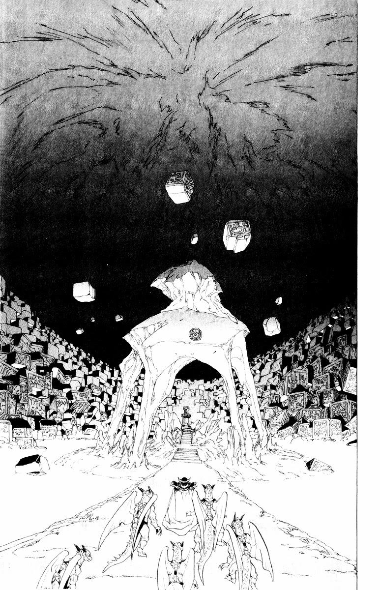 Dragon Quest: Emblem of Roto chap 36 trang 26