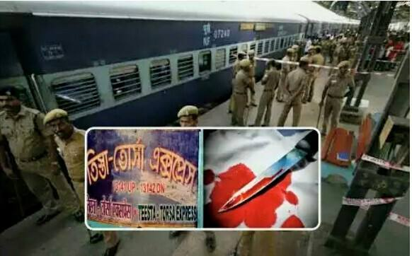 Woman injured as armed dacoits loot Teesta Torsha Exp off New Jalpaiguri station